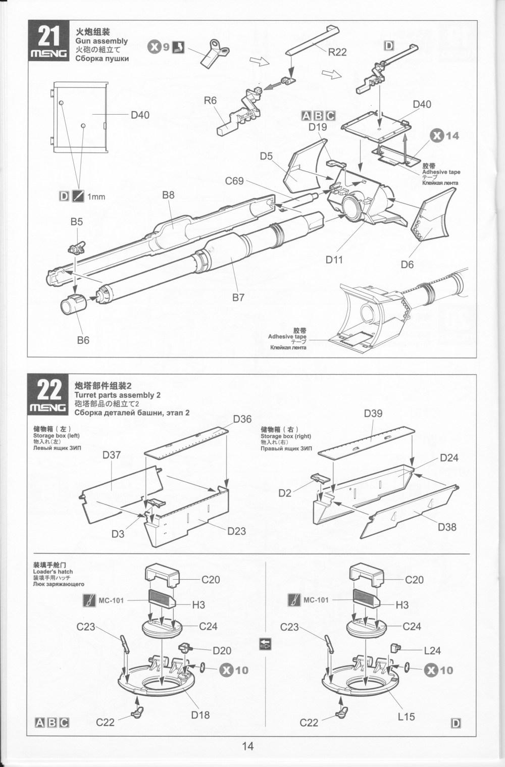 medium resolution of page 15 pdf download