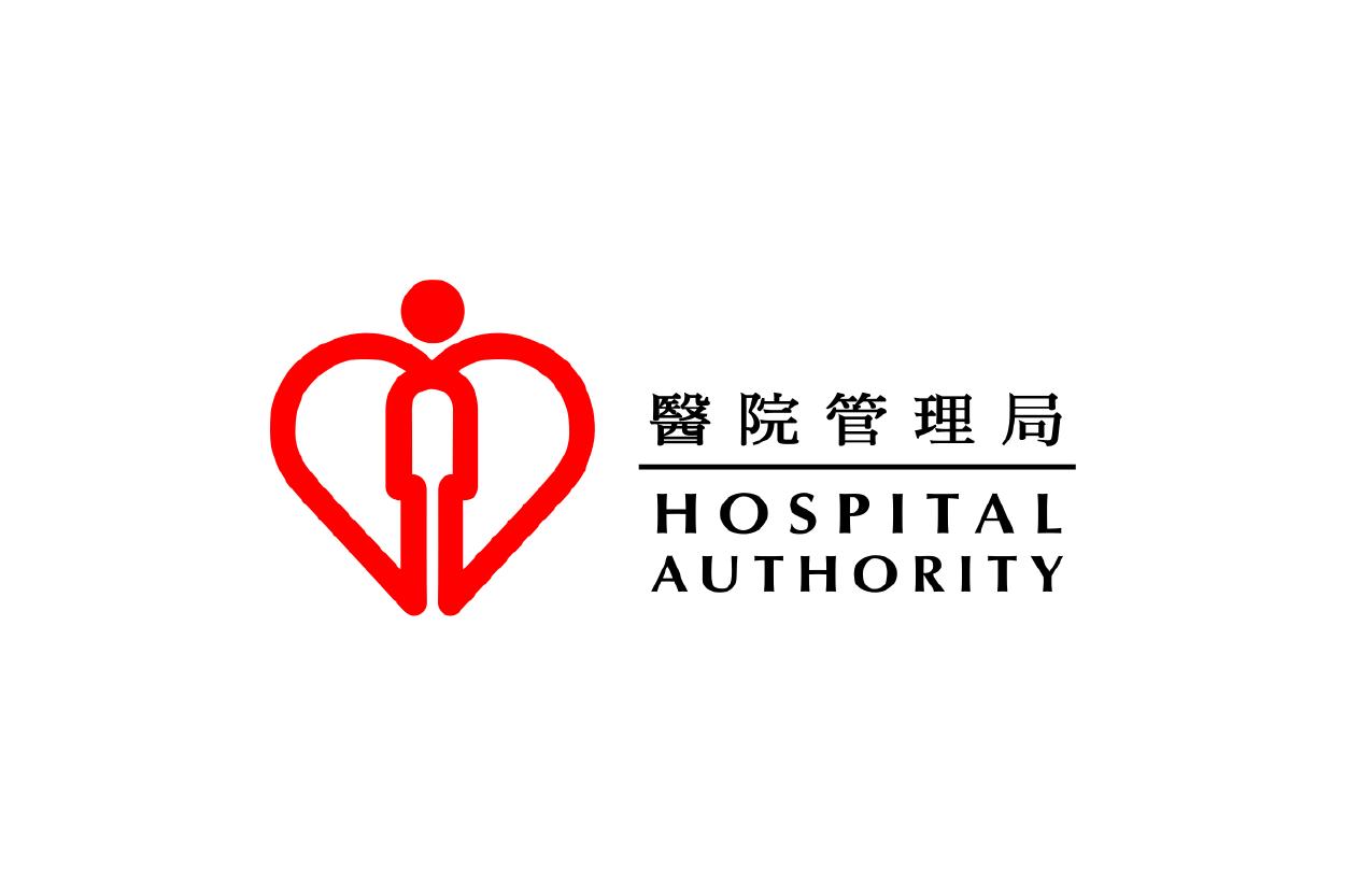 [招聘日] Hospital Authority 醫院管理局 (6.14) — Jobdailyhk.com 香港招聘新平台