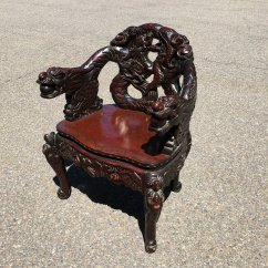 Antique Chinese Dragon Chair Hammock Stand Plans Carved Arm Ardesh
