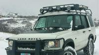 Land Rover Discovery Series 2 Standard Voyager Roof Rack ...