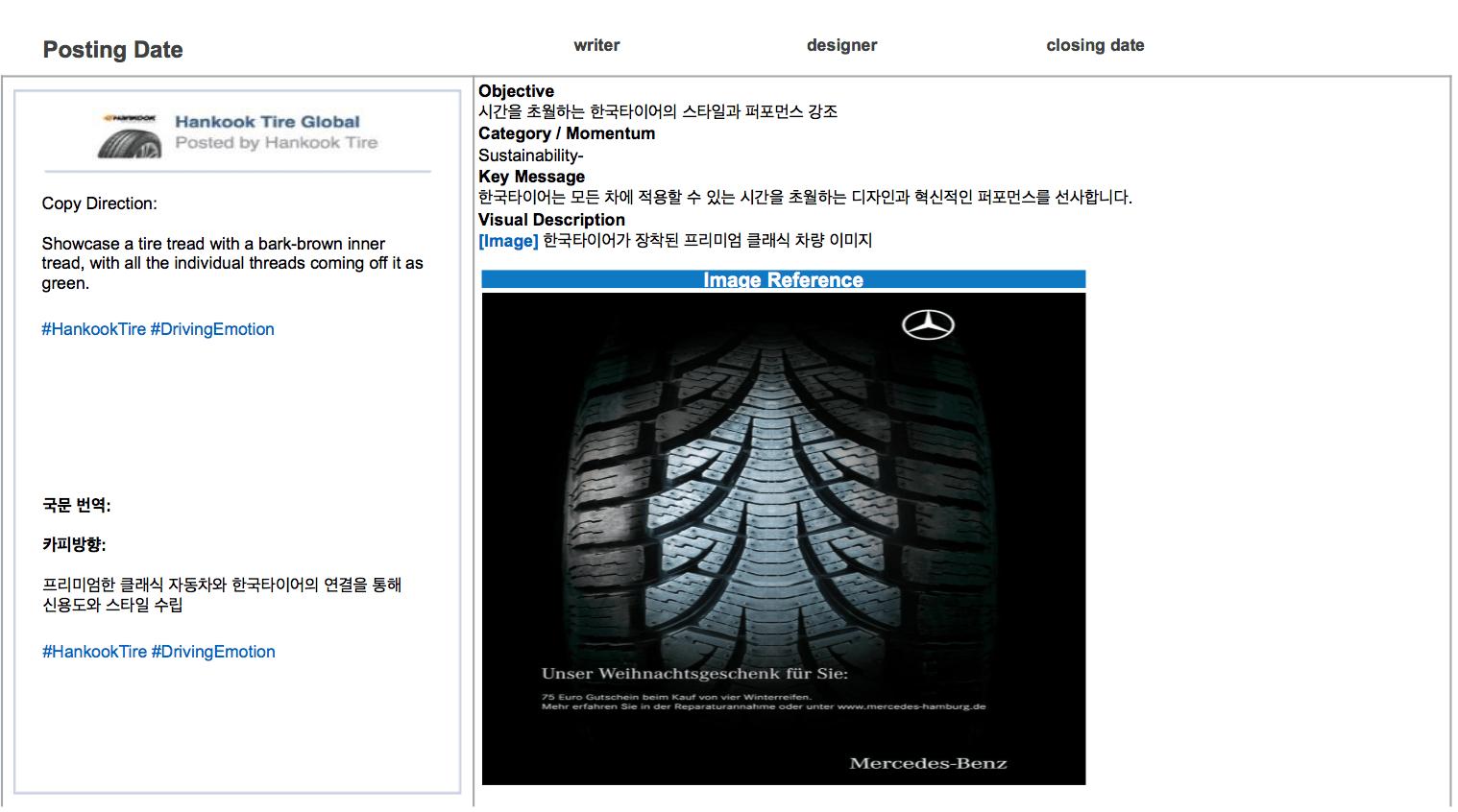 medium resolution of screen shot 2017 08 14 at 7 48 29 pm png