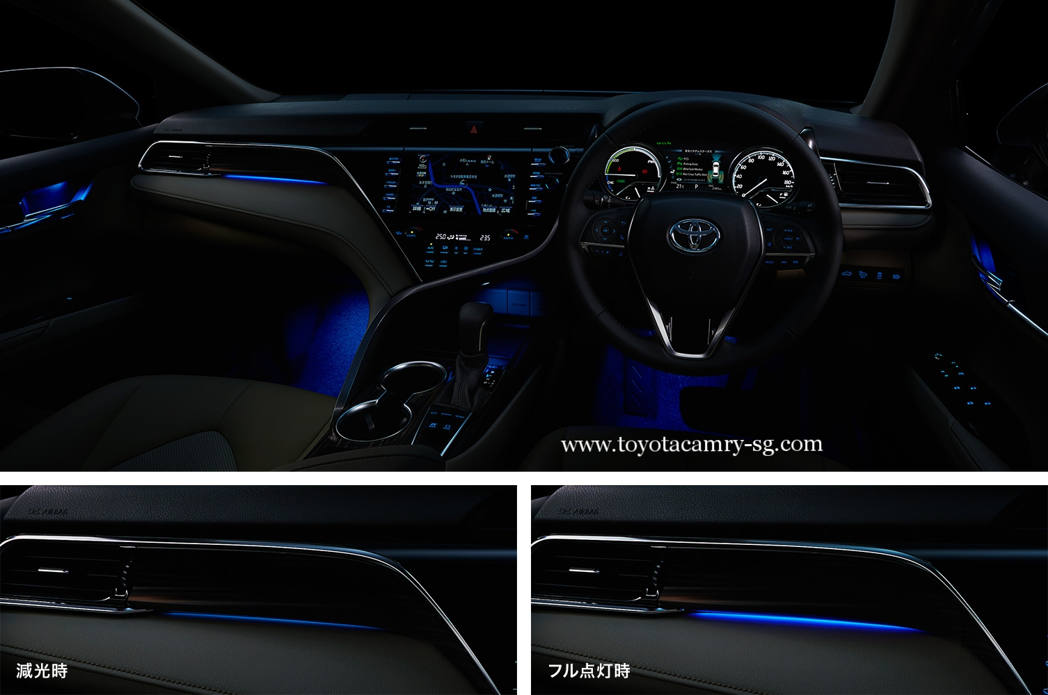 all new camry 2018 interior brand 2017 price toyota hybrid 2019 30yrs anniversary package luxury richness illuminated entry system is adopted in where a