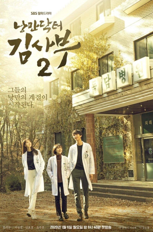 Download Romantic Dr Kim Season 2 : download, romantic, season, Romantic, Doctor,, Teacher, Season, Stream, Download, English, Subtitles, Li8htnin8, Magazine, Stash