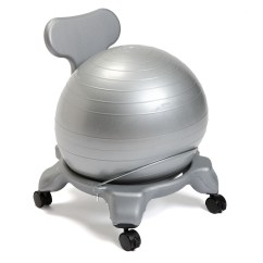 Ball Chair For Kids Resin Patio Lounge Chairs Aeromat Msrp Quality Fitness Products 35995 2 Jpg