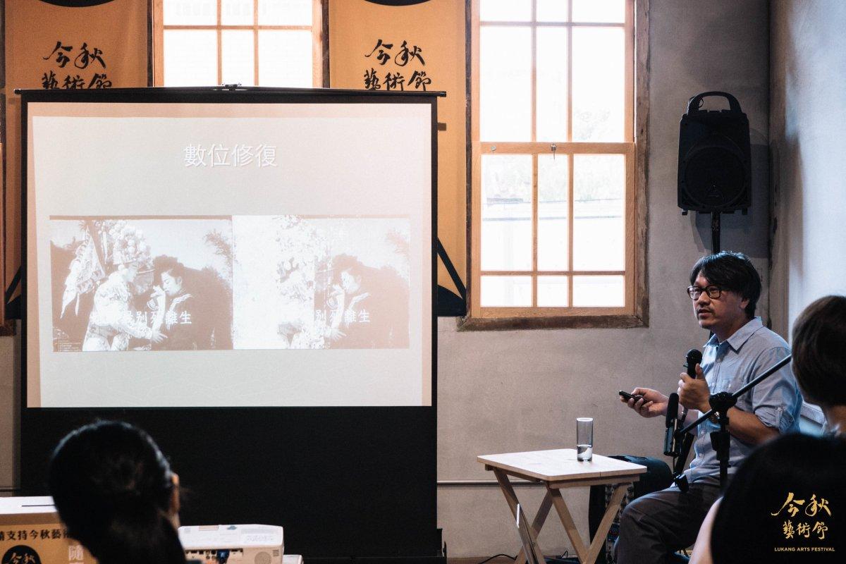 台南藝術大學音像藝術媒體中心主任曾吉賢老師。圖/今秋藝術節提供