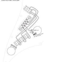 classic tyler duncan wiring diagram page 2 jpg [ 1000 x 1305 Pixel ]