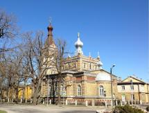 Estonian Apostolic Orthodox Rnu Transformation Of