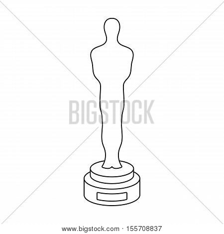 2014 Academy Awards Pages Coloring Pages