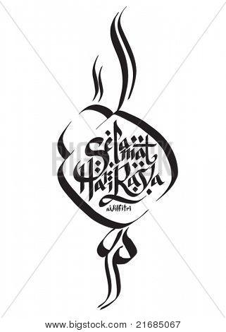 Tulisan Selamat Hari Raya : tulisan, selamat, Vector, Malay, Photo, (Free, Trial), Bigstock