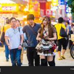 Tokyo Akihabara French Image Photo Free Trial Bigstock