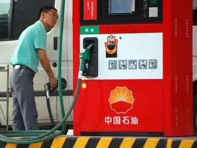 china gasoline gas oil CNPC