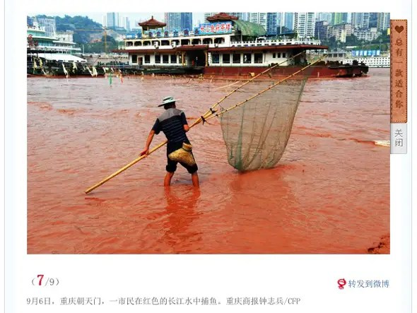 Rivers turn red.