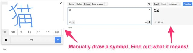 "There's a ""Manual"" feature in Google Translate that lets you draw characters or symbols."