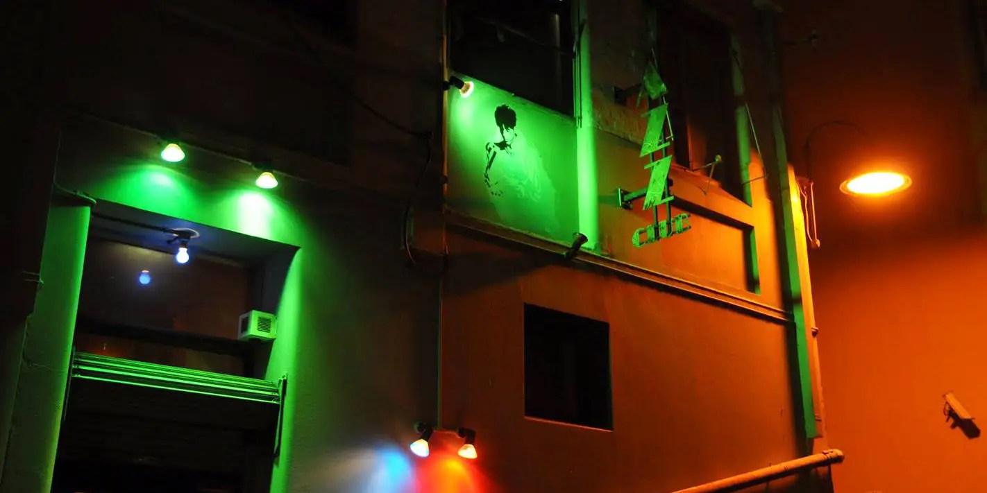 Bennetts Lane Jazz Club, Melbourne