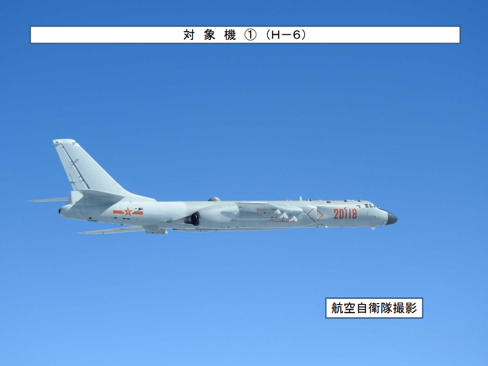 Chinese H H-6K bomber