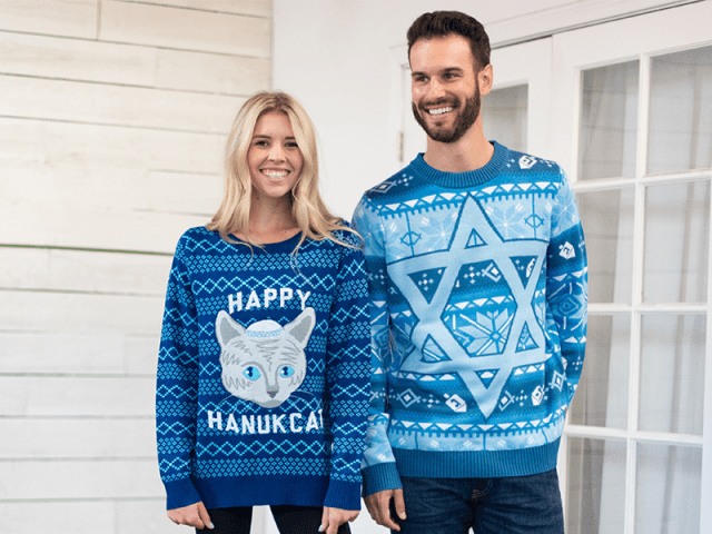 Dc Hanukkah Apparel 180817