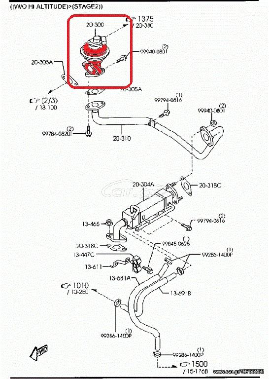 ΒΑΛΒΙΔΑ EGR ® MAZDA BT-50 2006-2018 ΚΩΔ: WE01-20-300A