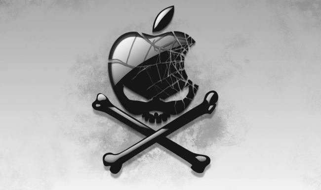 Mac OS X σε PC Image 2