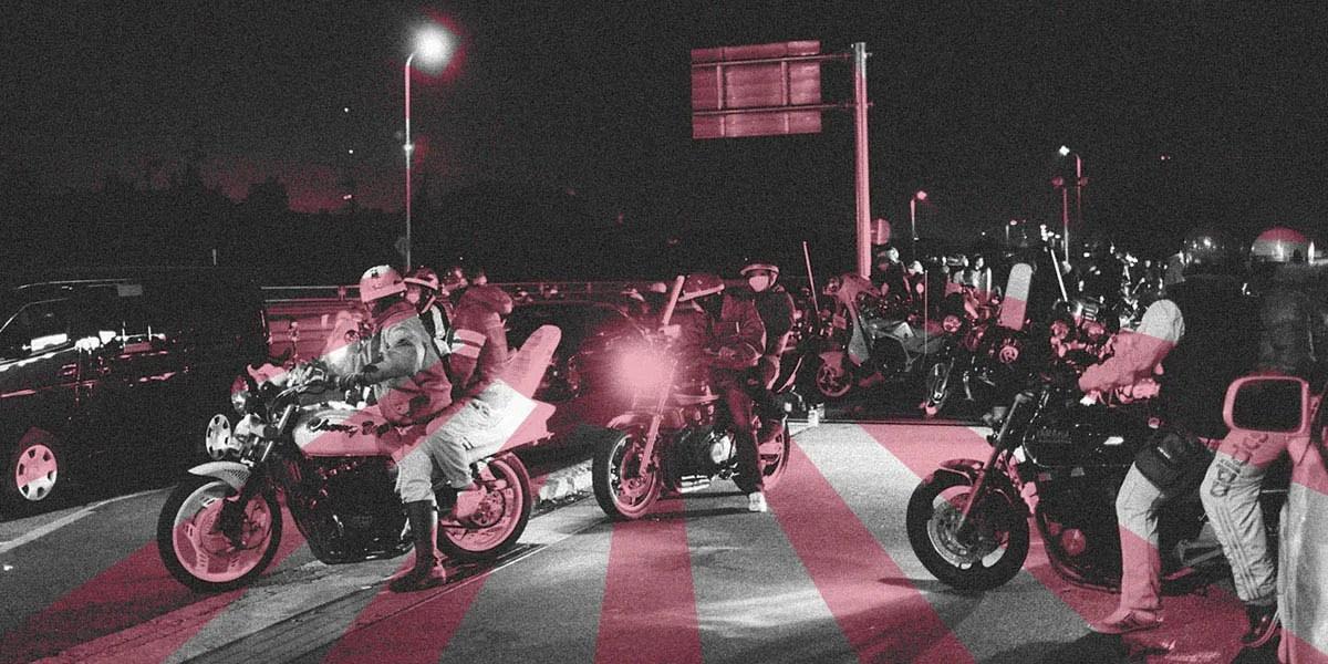 Bōsōzoku Street Gangs Began To Come Around The 50s