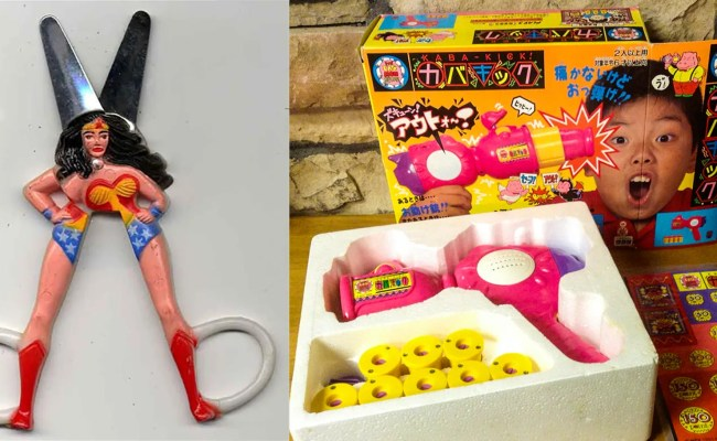 20 Most Questionable Children S Toys That Made It Onto The