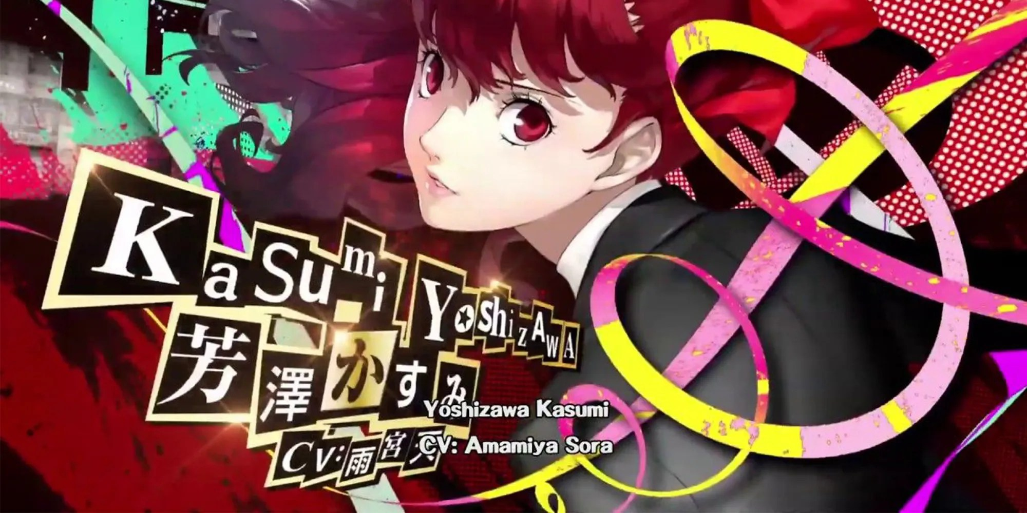persona 5 royal how to unlock kasumi