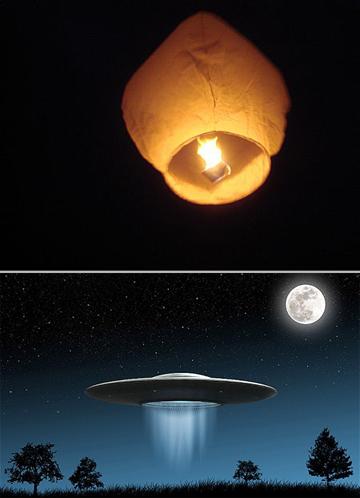 UFO or lantern?