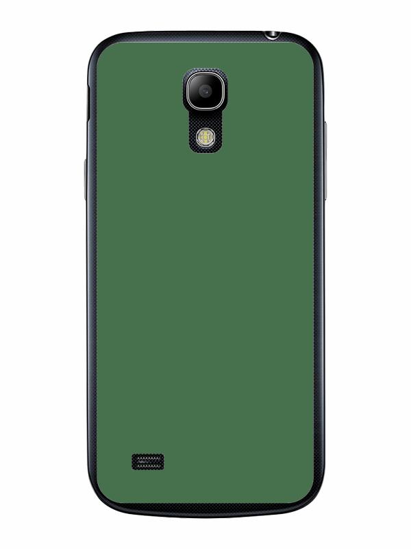 ZAPROJEKTUJ SWOJE ETUI Samsung Galaxy S4 Mini