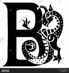 dragon letter b [ 1500 x 1620 Pixel ]