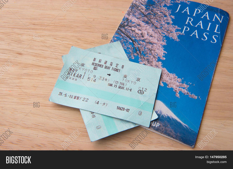 TOKYO. JAPAN - MAY 1 Image & Photo (Free Trial) | Bigstock