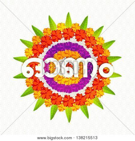 Poster Of Stylish Text Onam In Malayalam On Colorful Flower Rangoli Decoration Elegant Greeting Card Design F