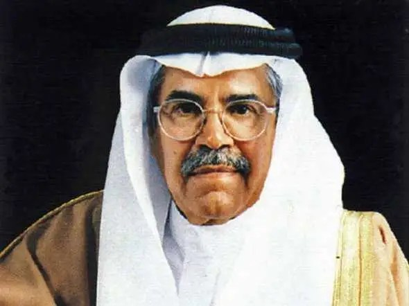 Ali bin Ibrahim Al-Naimi saudi minister