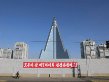 Construction North Korea' 'hotel Of Doom'