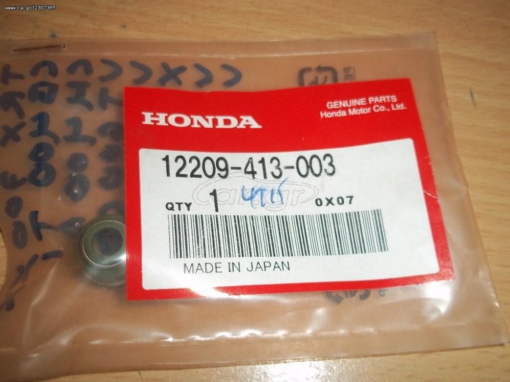 medium resolution of  honda trx700xx cb400t1 cm400a vt600a vt750cdb xr650r 15 eur car gr