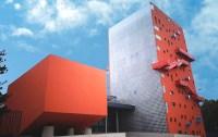 Centro SPD - Scuola Politecnica di Design - Miln | Educaedu