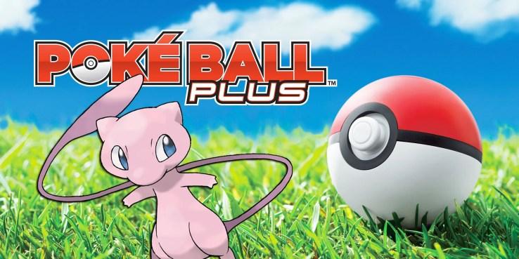 Resultado de imagen para poké ball plus