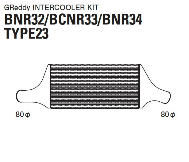 GReddy Type 23F Intercooler Kit Nissan Skyline GTR R32