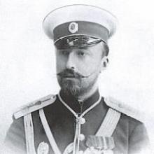 Fotografía del Gran Duque Nicolás Mikháilovich