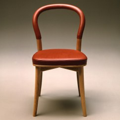 Steel Chair In Slab Personalized Kid Beach Chairs Erik Gunnar Asplund Goeteborg