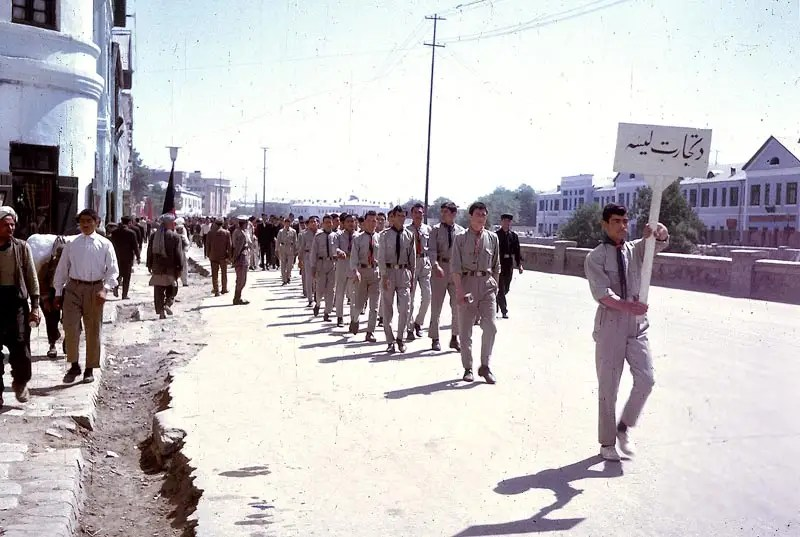 There was also a Girl and Boy Scouts of Afghanistan.