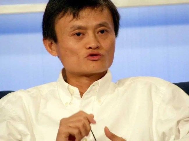 AGE 49: Jack Ma