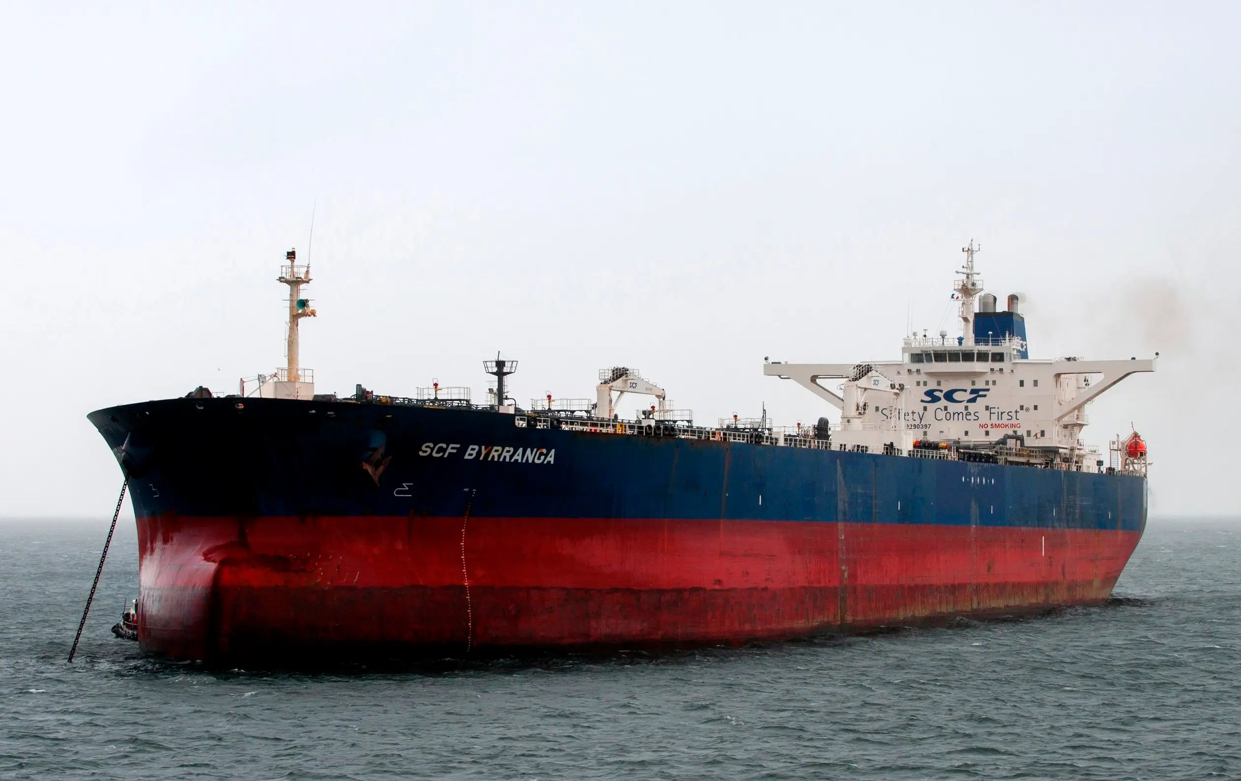 kurdish oil tanker