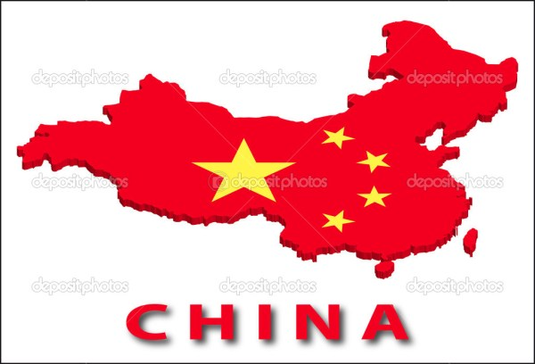 china territory with flag texture
