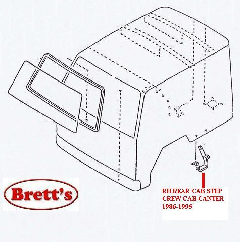 ZZZ MB095334 RIGHT HAND DRIVERS SIDE AUS RH REAR CAB STEP