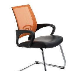 Orange Office Chair Purple Bedroom Chairs View Visitor In Furniture Store