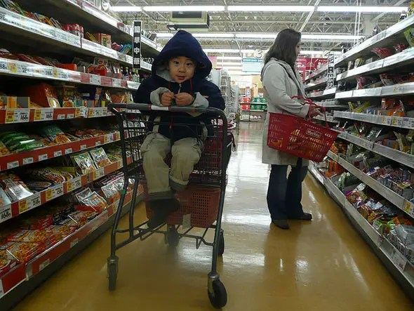 We'll start with the shopping cart. This 1938 invention was designed to let customers make larger purchases more easily