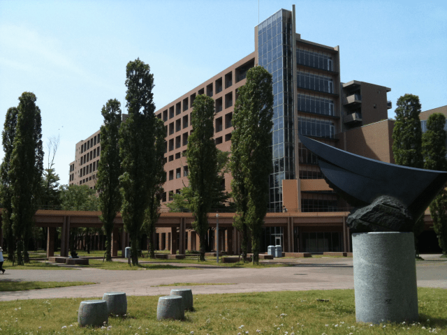 18. The University of Tokyo —Situated in the world's most populated city, the University of Tokyo is home to an impressive range of computer science and information systems courses. The university received a QS score of 81.7.