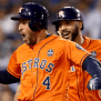 Ranking All 15 Home Runs Of The Astros Record Breaking