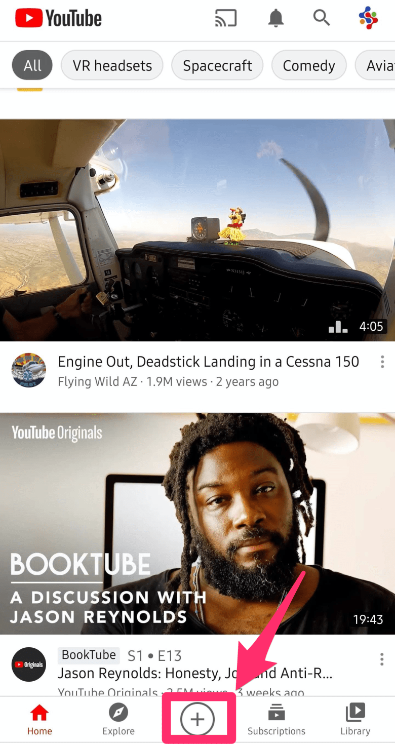 How_to_enable_long_videos_on_YouTube 2