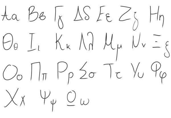 Greek alphabet — Stock Vector © AlexTois #4337601