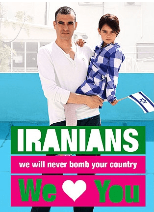 https://i0.wp.com/static6.businessinsider.com/image/4f69f640eab8ea9034000040-400-545/israel-loves-iran.png